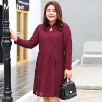 MsShe加肥加大码女装2017新款冬装胖妹妹复古蕾丝连衣裙M1640579