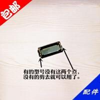 适用魅蓝note5 魅蓝5 魅蓝5S E2 X 魅族pro6plus 听筒 手机听筒 配件 适用【魅蓝系列筒】XM