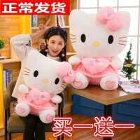 hello kitty公仔凯蒂猫咪哈喽KT毛绒玩具布娃娃玩偶生日礼物女生