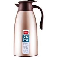 保温壶家用保温水壶大容量热水瓶不锈钢暖瓶热水壶保温瓶