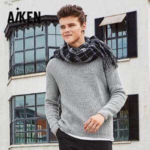 Aiken多色简约羊毛衫男纯色套头毛衣男士圆领长袖打底针织衫秋冬