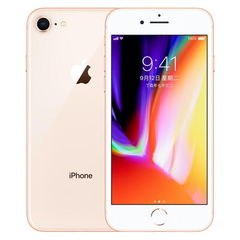 【支持礼品卡】Apple/苹果 iPhone8 64GB 全网通 移动联通电信4G手机 新一代iPhone现货发售