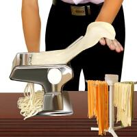 家用小型功能面条机压面机手动不锈钢饺子馄饨皮擀面机 配揉面袋挂面架