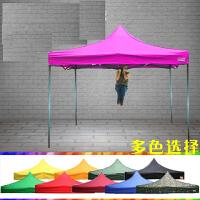 自动加强加固型户外折叠大伞广告折叠帐篷遮阳棚促销摆摊停车棚 红/蓝3*4 800D加厚软胶