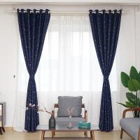 窗帘遮光成品简约现代遮阳卧室客厅窗帘布平面落地窗 深蓝色 星星1