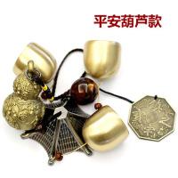 仿古铜貔貅风铃挂件 铜铃铛挂件 复古铜铃金蟾挂件