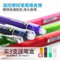 日本PILOT百乐可擦笔LFBK-23EF按动彩色可擦水笔进口摩磨擦中性笔0.5墨蓝可擦笔小学生热可擦笔芯3-5年级少