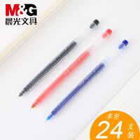晨光中性笔学生用大容量批发中性笔0.5mm全针管办公签字水笔黑笔AGPY5501简约小清新红笔蓝色教师