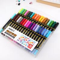 宝克2906A小细双头彩色12色水性记号笔儿童手绘画马克笔学生用24色