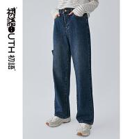 初语高腰直筒牛仔裤女秋季时尚新款破洞显瘦小个子纯棉阔腿裤
