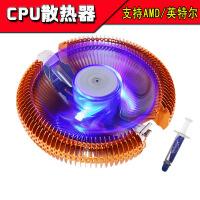 台式机电脑CPU散热器 Intel英特尔775/1155 AMD多平台静音CPU风扇4jk