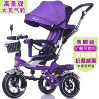 减震儿童三轮车/宝宝手推车脚踏车/旋转座椅/童车自行车