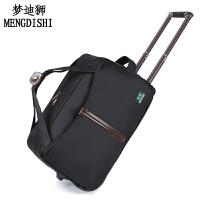 拉杆男女大容量行李包登机拉杆箱旅行袋旅行包手提旅游包