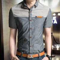 牛津纺短袖衬衫男士韩版拼接白衬衣学生休闲男装半袖牛仔衬衫男