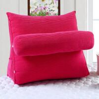 沙发靠垫抱枕三角靠垫床头大靠垫办公室腰靠背垫床上靠枕护颈枕 玫红色 玉米绒