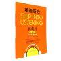 七年级-英语听力新起点-MP3下载+二维码扫听( 货号:756284805)