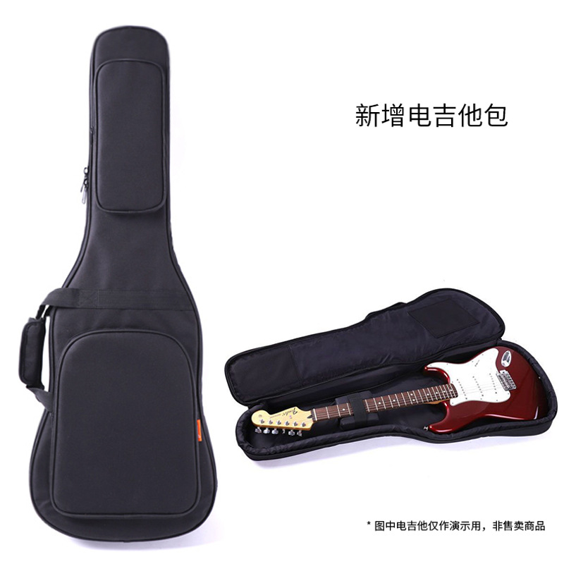 ??????加厚双肩民谣木吉他包36/38/39/40/41寸古典电吉他袋套背包琴包
