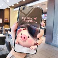 苹果6手机壳猪小屁6splus玻璃6s网红同款ins超火iphone6s个性创意6p保护壳套6sp情 苹果 iPhon