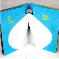 躲猫猫系列(共3册)蒲蒲兰绘本馆+唐诗三百首 这是谁+拿下来+想不到 儿童故事书0-1-2-3岁幼儿童绘本 翻翻 用游戏的方式让孩子认识世界