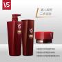 VS沙宣 修护水养洗发水750ml+护发素400ml+发膜150ml深度滋润
