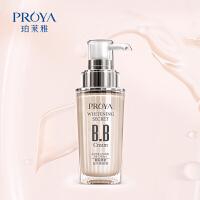 珀莱雅(PROYA)靓白肌密超级名模BB霜(自然色)40g (BB霜40g+面膜25ml*2+卸妆水30ml)