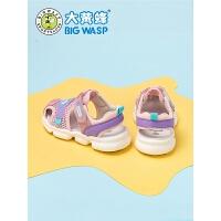 1-3岁婴幼儿软底鞋儿童包头凉鞋女宝宝机能鞋 女童学步鞋