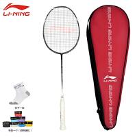 李宁(LI-NING)羽毛球拍单拍全碳素攻守兼备进阶级羽拍