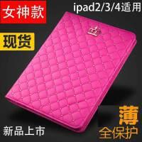 苹果平板电脑10寸ipad4保护套ipad2/3皮套a1458 1395 A1460 A1396