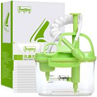 邦力健洗鼻器成人鼻炎瑜伽洗鼻壶儿童鼻腔冲洗器家用鼻炎护理器