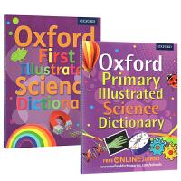 (198减40)牛津初级插图 英文词典 科学插画词典 Oxford First/Primary Illustrated Science Dictionary STEM词典
