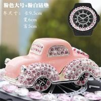 镶钻合金车模汽车香水座式车载车内饰品摆件装饰用品创意可爱