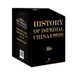 正版 哈佛中国史精装(全6册):01早期中华帝国:秦与汉 、02分裂的帝国:南北朝 、03世界性的帝国:唐朝、04儒家