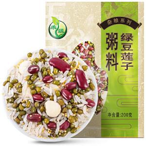 禾煜 绿豆莲子粥料 200g/袋 五谷杂粮组合