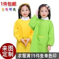 儿童长袖小罩衣定制LOGO儿童围裙画室衣儿童反穿衣宝宝衣{}xx 墨绿色S M L 拍下留言您要的尺码