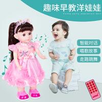 对话会走路唱歌跳舞公主洋娃娃女孩仿真玩具会说话的芭比娃娃