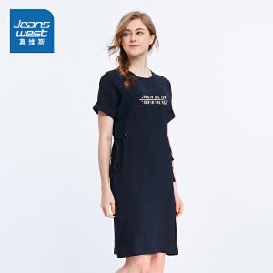[尾品汇价:87.9元,20日10点-25日10点]真维斯连衣裙女  夏装薄款混纺平纹时尚字母印花连衣裙