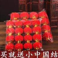 大红植绒小灯笼红灯笼串挂饰喜庆婚房装饰品圣诞灯笼结婚灯笼