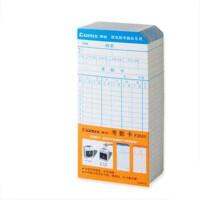 齐心 考勤卡纸考勤机用纸 考勤纸F3505 100张/包