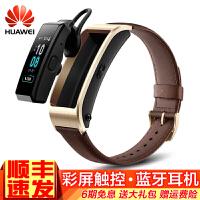 华为(HUAWEI) B5智能健康运动手环 彩屏蓝牙通话耳机监测心率睡眠计步器男女手表小米苹果通用