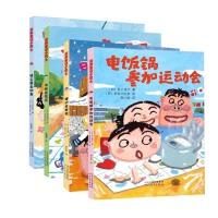 正版 启发童话小巴士系列桥梁书(第二辑,全4册) 书包去远足 吸尘器去钓鱼 暖炉放寒假
