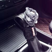 时尚原创蔷薇花汽车内饰套装手刹套排挡套安全带护肩套扶手箱垫女