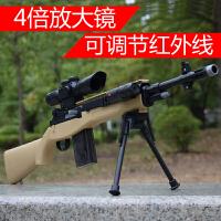 儿童玩具可发射水晶弹软蛋男孩10-12岁仿真下供ak47狙击步枪手抢
