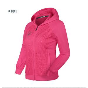赛琪连帽卫衣女2017冬季新款开衫保暖休闲服修身时尚学生运动外套