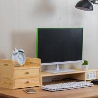 家居生活用品电脑液晶显示器屏架子底座USB多功能台式机垫高抬高支架 增高架+收纳柜(插板右)