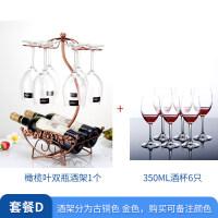 欧式创意红酒架摆件架葡萄酒杯架倒挂酒柜装饰品摆件