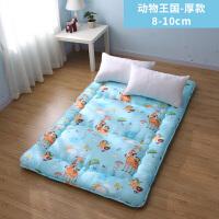 卡通加厚榻榻米学生床垫宿舍单人床褥褥子地折叠1.5m 1.5 x 1.9m