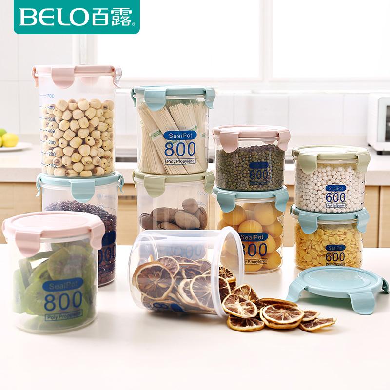 百露 4件套透明塑料密封罐奶粉罐食品罐子 厨房五谷杂粮收纳盒储物罐欢庆双诞 5折优惠