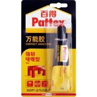 汉高百得PT40C�ㄠ�型胶水 Pattex百得胶水 粘塑料/橡胶/木材/金属 垂直面使用 50g