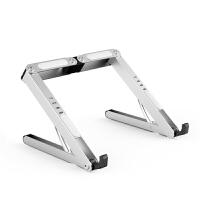 苹果笔记本支架电脑支架多档升降颈椎办公室桌增高底座懒人便携托架折叠式macbook铝合金 铝合金【折叠式】支架