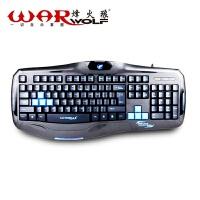 游戏键盘 烽火狼加钢版游戏键盘 烽火狼蛛发光 黑色